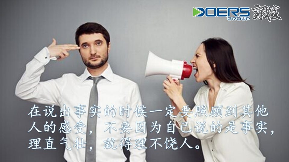 Ken Choo | Business Model Consultant